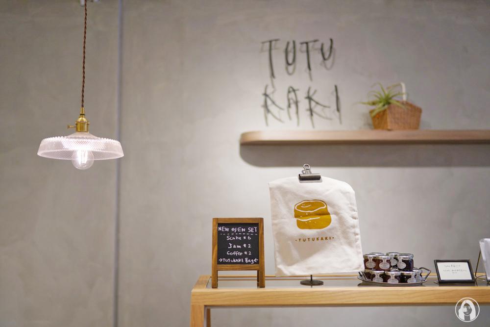 台北中山區 手工現烤司康專賣店 TUTUKAKI 司康小売所,日韓系清新咖啡店風格,花蓮留海來開店