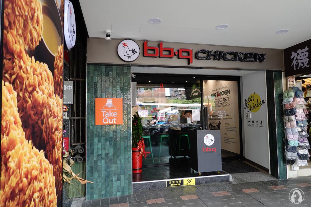 bb.q CHICKEN 韓國炸雞