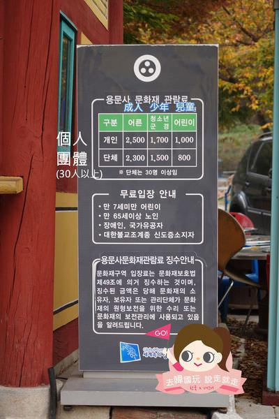 龍門山용문산관광지 012.jpg