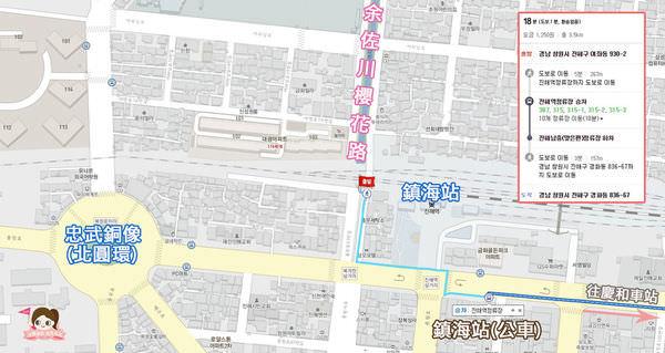 鎮海慶和車站櫻花路진해경화역벚꽃길公車路線1.jpg