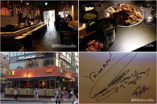 首爾【Line2.弘大入口站】RUNNING MAN 哈哈하하 八字烤腸팔자막창 弘大店,已於2014.5月變更為【401餐廳】