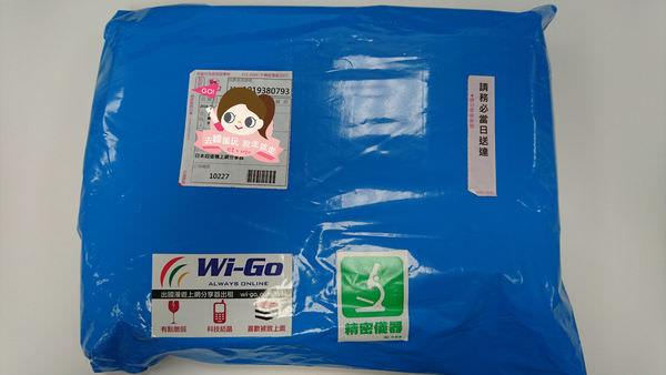 WIGO WIFI分享器0007.jpg