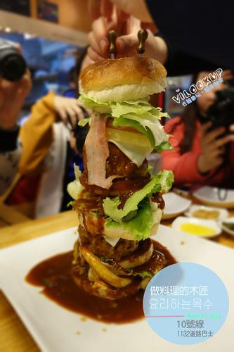 濟州島.濟州市 | 讓人瘋狂的美味漢堡,跟著《아빠! 어디가? 爸爸! 我們去哪兒?》到요리하는목수吃美食