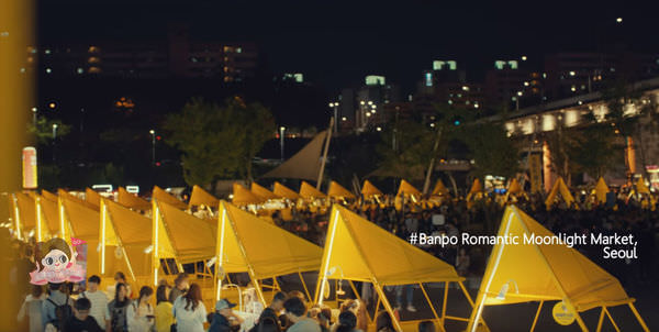 Banpo Romantic Moonlight Market.jpg