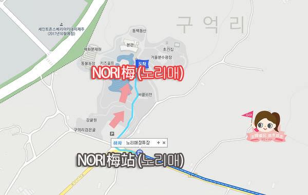濟州西歸浦 NORI 梅 (노리매) IG網紅打卡 MAP3.jpg