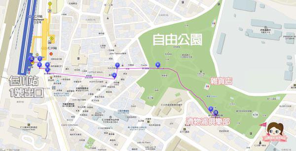 仁川自由公園인천자유공원濟物浦俱樂部제물포구락부MAP2.jpg