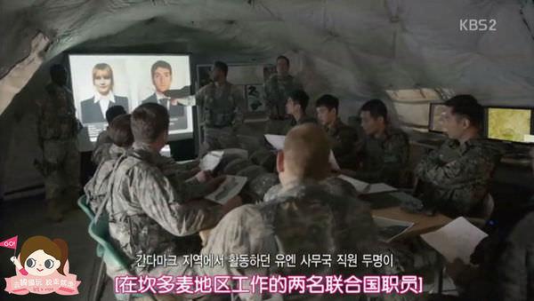 太陽的後裔坡州Camp Ggreaves韓國軍隊體驗及青年旅館0050.jpg