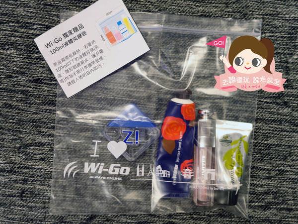 WIGO WIFI分享器0019.jpg