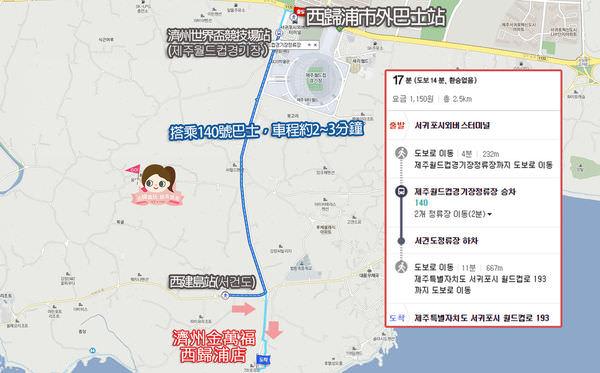 濟州金萬福鮑魚紫菜飯제주김만복 map3西歸浦.jpg