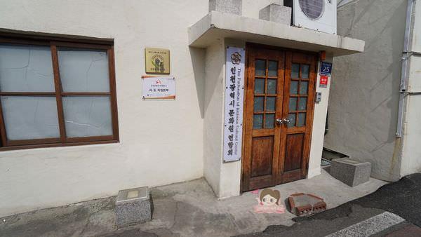 鬼怪景點仁川自由公園인천자유공원濟物浦俱樂部제물포구락부 (15).jpg