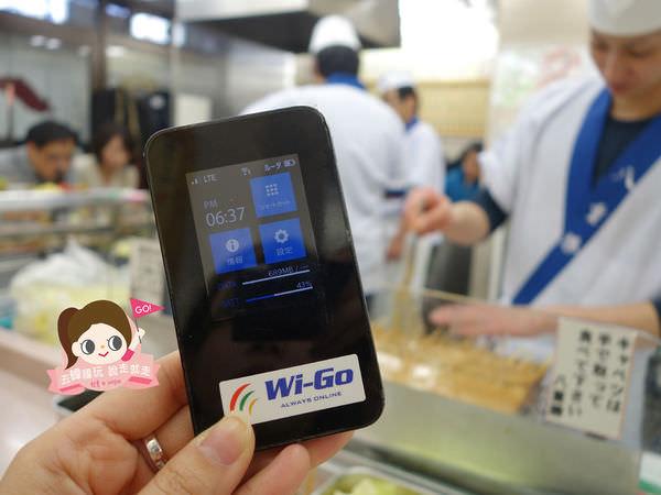 WIGO WIFI分享器0026.jpg