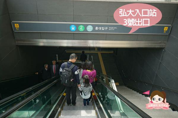 MONO HOUSE弘大2號店0041.jpg
