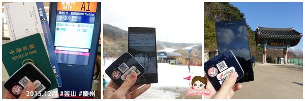 HORIZON WIFI 201512釜慶.jpg