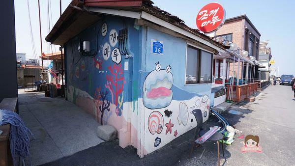 韓國江原道江陵安木海邊안목해변 (54).jpg