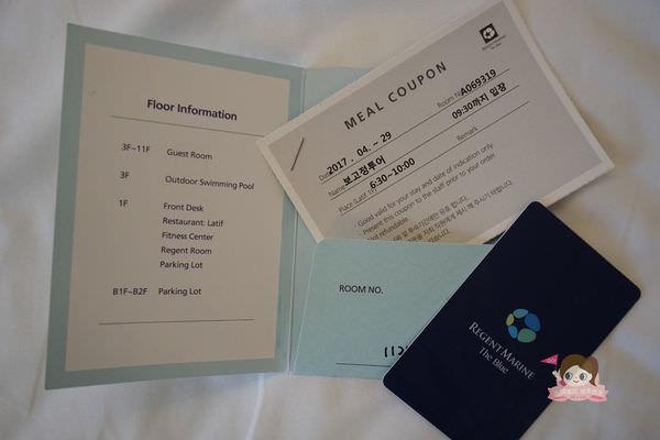 濟州島麗晶濱海藍色飯店 Hotel Regent Marine The Blue 호텔 리젠트마린 더 블루 (35).jpg