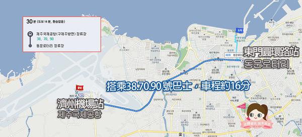 濟州島麗晶濱海藍色飯店 Hotel Regent Marine The Blue MAP2.jpg