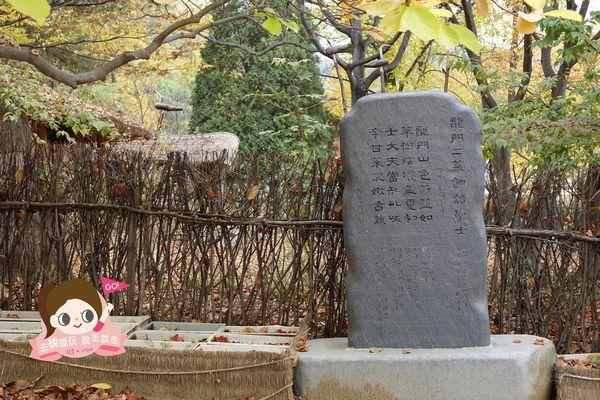 龍門山용문산관광지 052.jpg