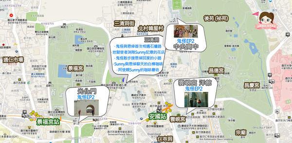 孤獨又燦爛的神鬼怪場景三清洞地區map1.jpg
