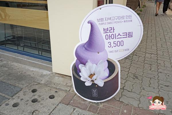 三清洞夢幻紫薯甜品카페보라BORA步拏003.jpg