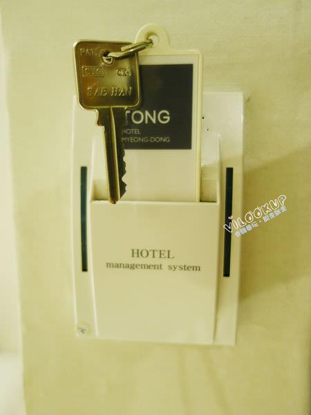 Hotel Tong Seoul 明洞0016.jpg