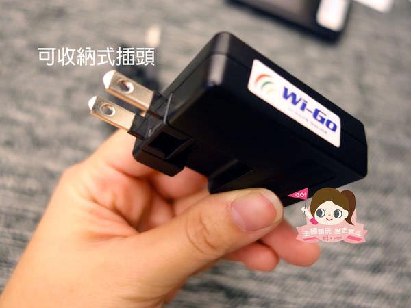 WIGO WIFI分享器0017.jpg