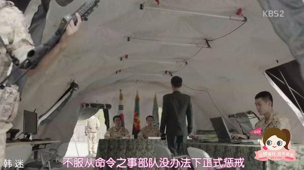 太陽的後裔坡州Camp Ggreaves韓國軍隊體驗及青年旅館0054.jpg