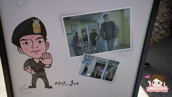 太陽的後裔坡州Camp Ggreaves韓國軍隊體驗及青年旅館0039.jpg