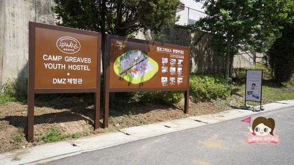 太陽的後裔坡州Camp Ggreaves韓國軍隊體驗及青年旅館0006-1.jpg