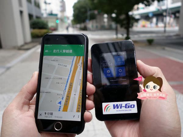 WIGO WIFI分享器0024.jpg