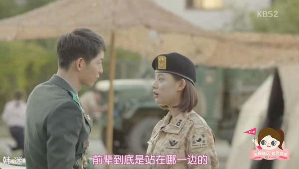 太陽的後裔坡州Camp Ggreaves韓國軍隊體驗及青年旅館0055.jpg