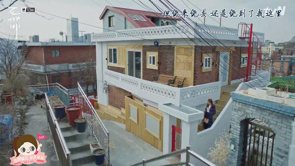 ep13-2孤獨又燦爛的神鬼怪吉羅琳家.jpg