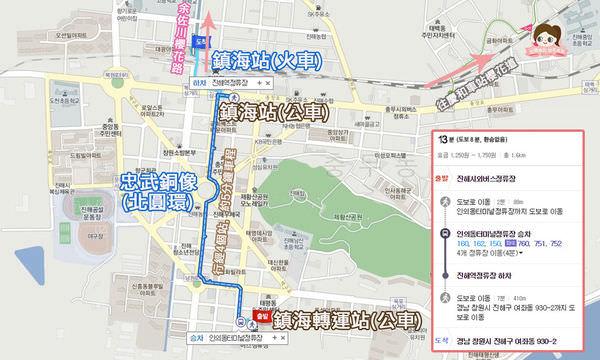 余佐川公車圖.jpg