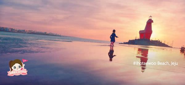 Ihotaewoo-Beach-Jeju-濟州梨湖紅白小馬燈塔.jpg