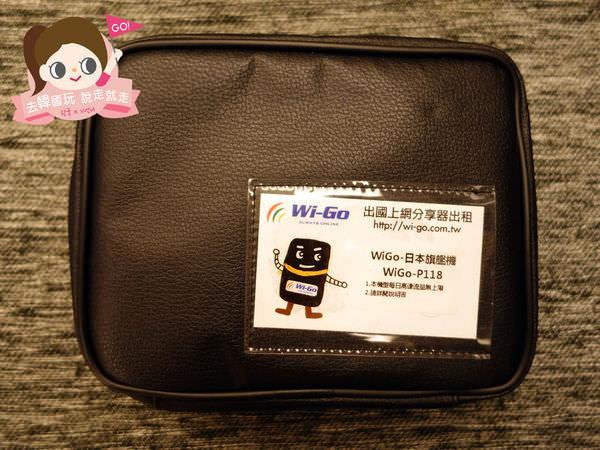 WIGO WIFI分享器0008.jpg