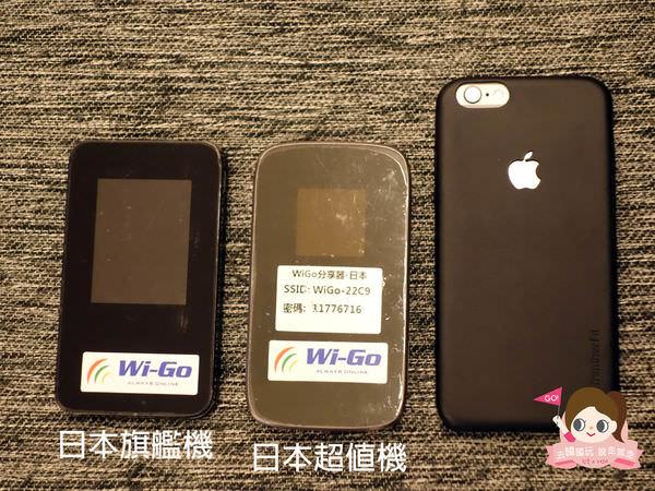 WIGO WIFI分享器0018.jpg
