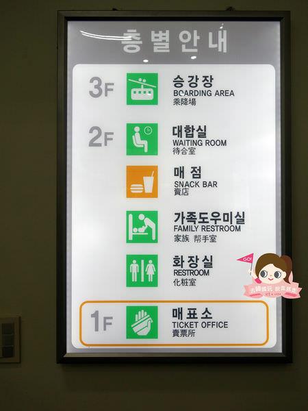 首爾塔n-seoul002.jpg