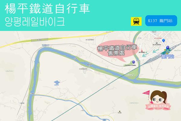 楊平鐵道自行車MAP.jpg