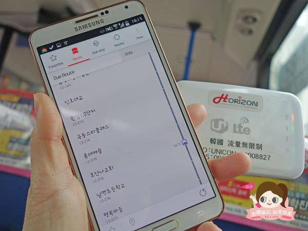鎮海慶和車站櫻花路진해경화역벚꽃길036.jpg