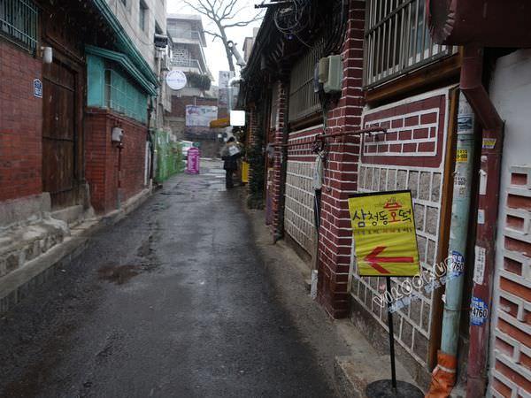 삼청동호떡 三清洞黑糖餅0003.jpg