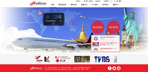 Horizon的日韓4G上網分享器homepage.png