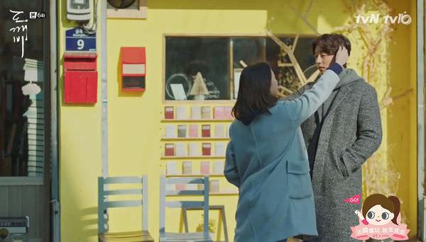 ep6孤獨又燦爛的神鬼怪場景韓美書店한미서점02.jpg