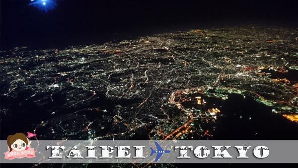 日本旅行交通 | Go to Japan~東京我來啦! 威航 V air 飛向羽田機場