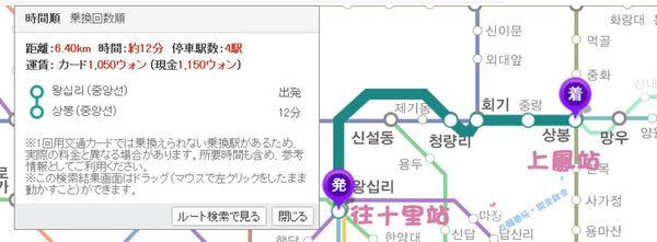 往十里到上鳳_edited-1.jpg