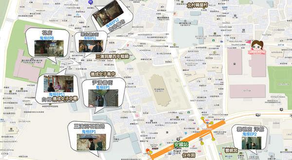 孤獨又燦爛的神鬼怪場景三清洞地區map2.jpg