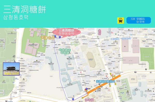三清洞黑糖餅地圖.jpg
