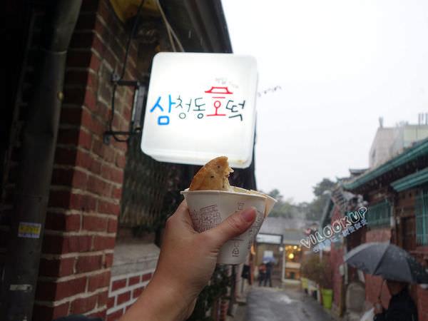 삼청동호떡 三清洞黑糖餅0021.jpg