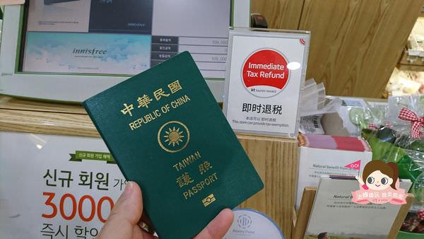 仁川機場電子退稅tax-free-0025.jpg