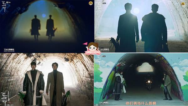 ep10-2孤獨又燦爛的神鬼怪京義中央線新村涵洞.jpg