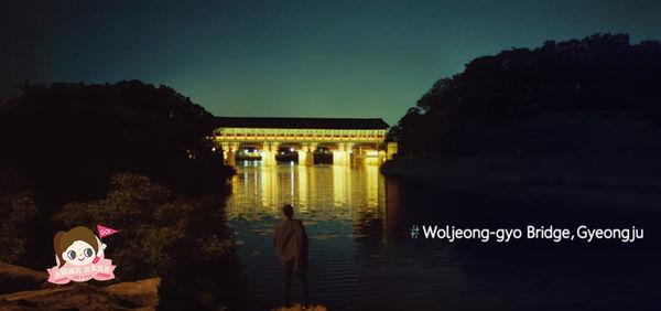 Woljeong-gyo-Bridge-Gyeongju-慶州月精橋.jpg