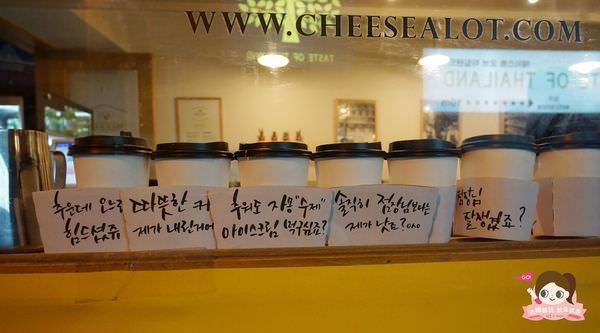 梨泰院起司-Cheese-A-Lot-치즈어랏005.jpg